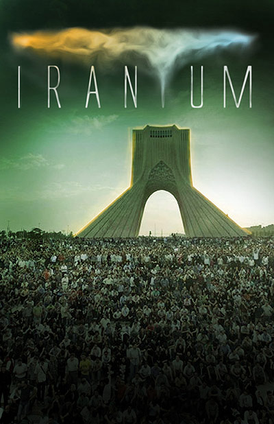 دانلود مستند ضد ایرانی