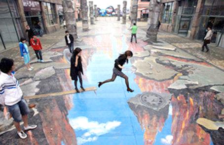 نقاشی های سه بعدی دانلود کتاب و گوناگون فتوعکس بزرگترین