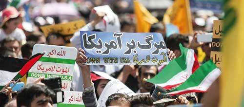 استكبارستیزی، آرمان انقلاب اسلامی